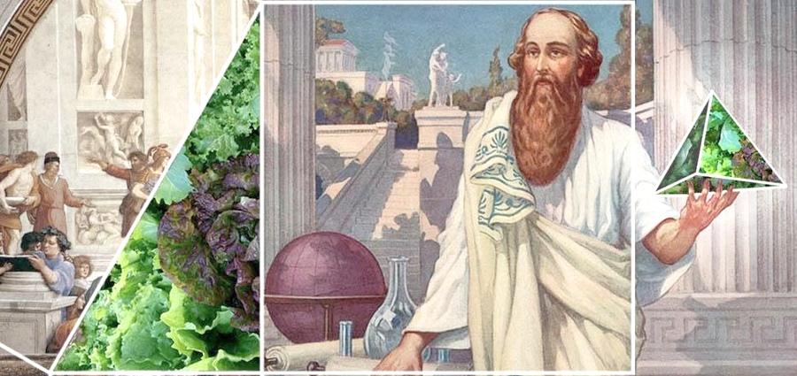 Pisagor, Pythagoras